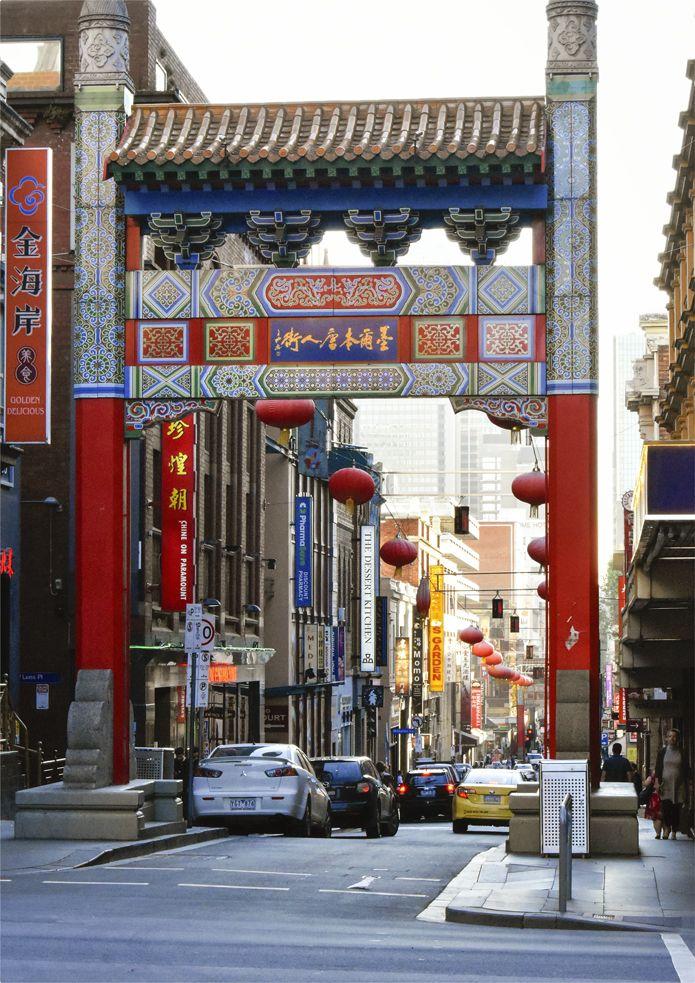 'Chinatown Gateway'. Little Bourke Street, Melbourne. © G.C. Campbell.