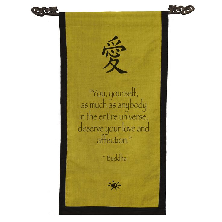 Cotton Love Symbol and Buddha Quote Scroll, Handmade in Indonesia, Green (Wood)