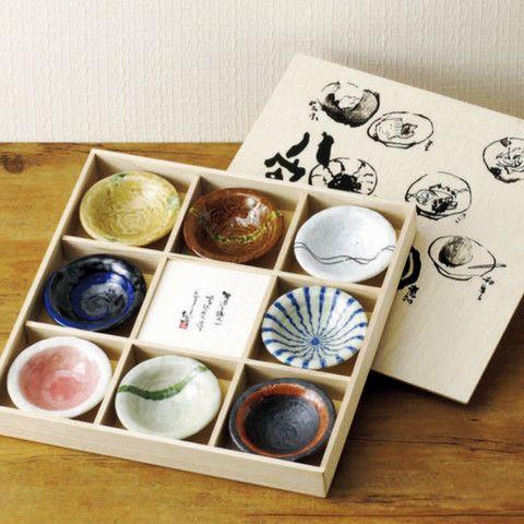 Concept Japan Yuraku Small Bowl Set