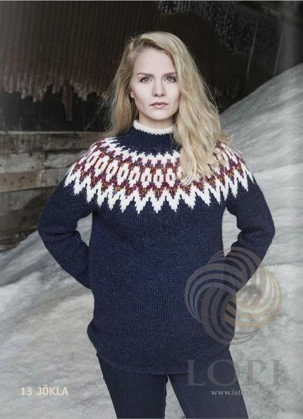 - Icelandic Jökla Women Wool Sweater Blue - Tailor Made - Nordic Store Icelandic Wool Sweaters - 1