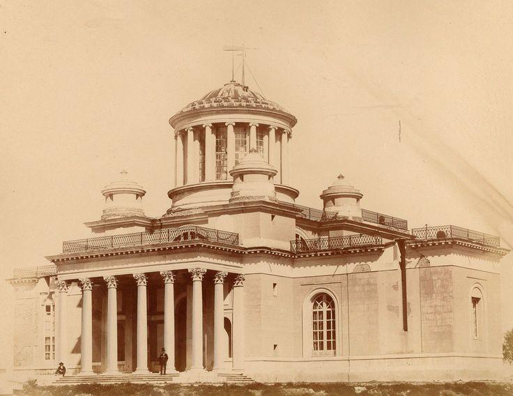 Observatorio Astronómico de Madrid. Calotipo, 1853. Ch. Clifford. Biblioteca Nacional de España.