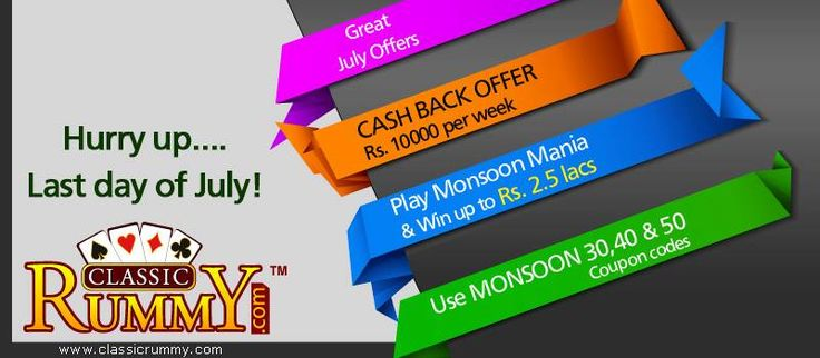 You can't miss the offers at Classic Rummy - this time its HUGE...  Grab it Today. Gone Tomorrow!  Last day to avail all the offers from Classicrummy.com ...Don't miss out the fun and cash rewards at Classic Rummy  https://www.classicrummy.com/online-rummy-promotions/rummy-social-media?link_name=CR-12