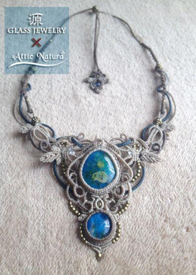 Attic Natura 1周年記念作品 with 源Glass Jewelry 天然石とマクラメとアートな日々。Akihi's World