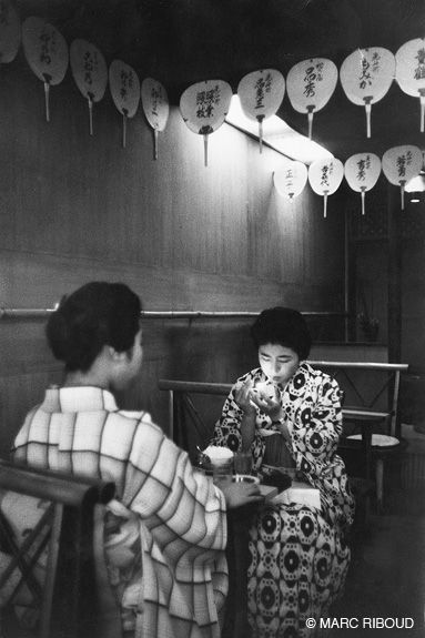 Japan, 1958 by marc riboud.