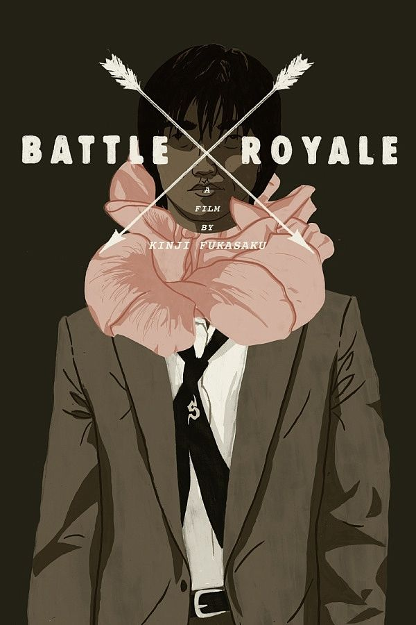 Battle Royale - movie poster