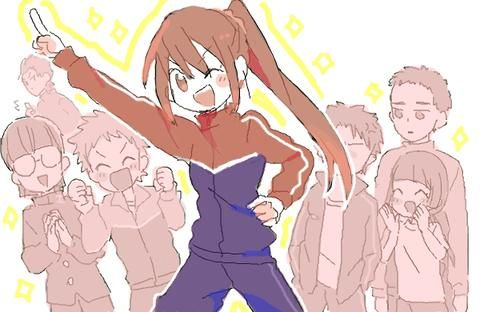 Erika and The Team
