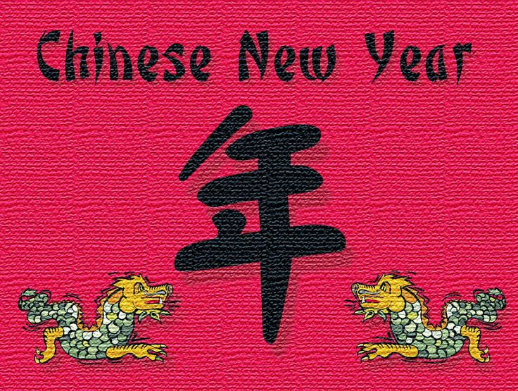 Imlek Wallpapers Chinese new year 2014, Chinese new year