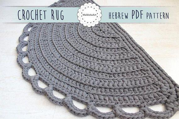 Crochet Half Circle Rug Small Boho Rug By Wildflowerscrochet Alfombras Crochet Tapetes De Crochet Tapetes