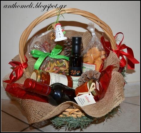 Basket with organic products, DIY present , anthomeli.blogspot.com: Πρωτοχρονιάτικο Καλάθι με βιολογικά προϊόντα!