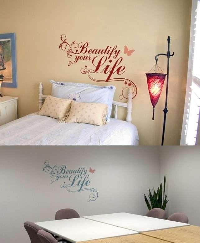 Decorazioni Su Pareti Di Casa.Decorazioni Pareti Di Casa Con Scritte Wall Decals House Wall