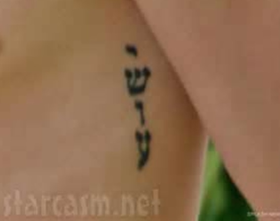 Foyer Colors Justin Bieber : Justin bieber s tattoo jesus in hebrew tattoos i like