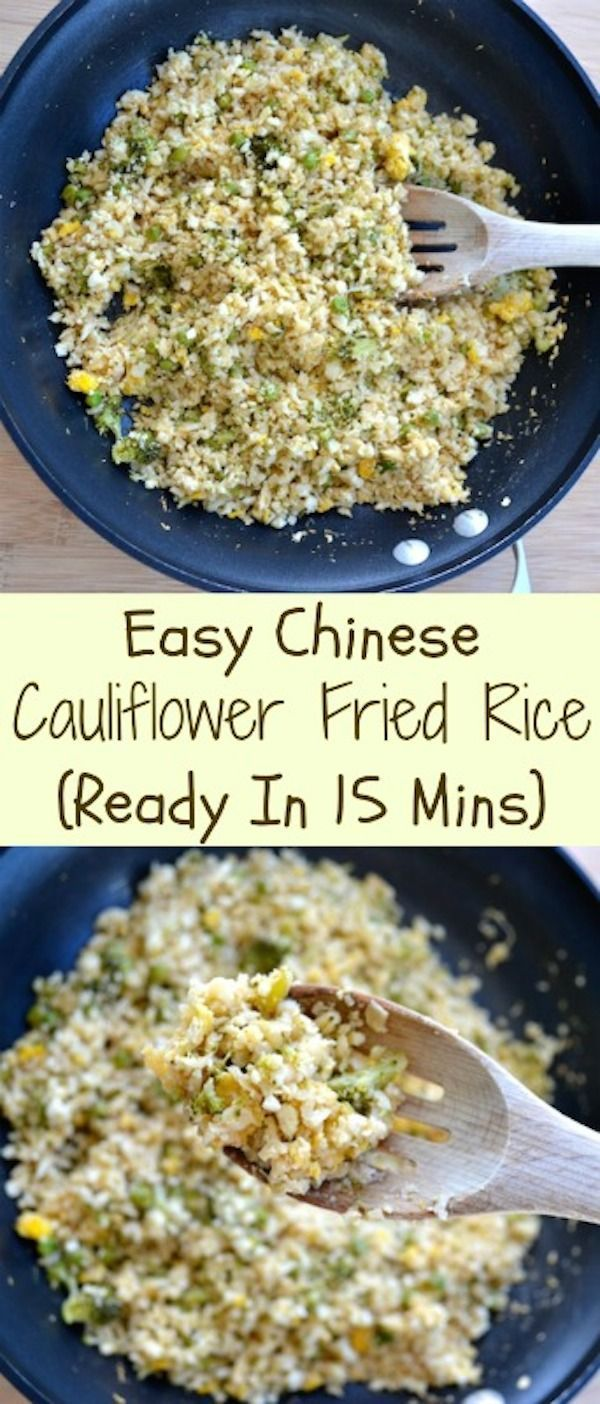 Easy Chinese Cauliflower Fried Rice. 15 minute recipe that is super healthy. #cauliflower #healthy #recipe #15minutes #easy #wellness #health