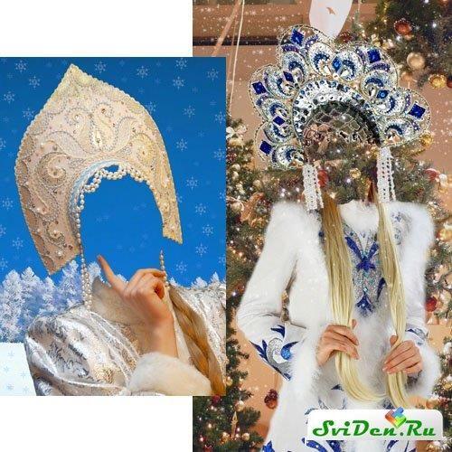 Женский новогодний костюм для фотошоп