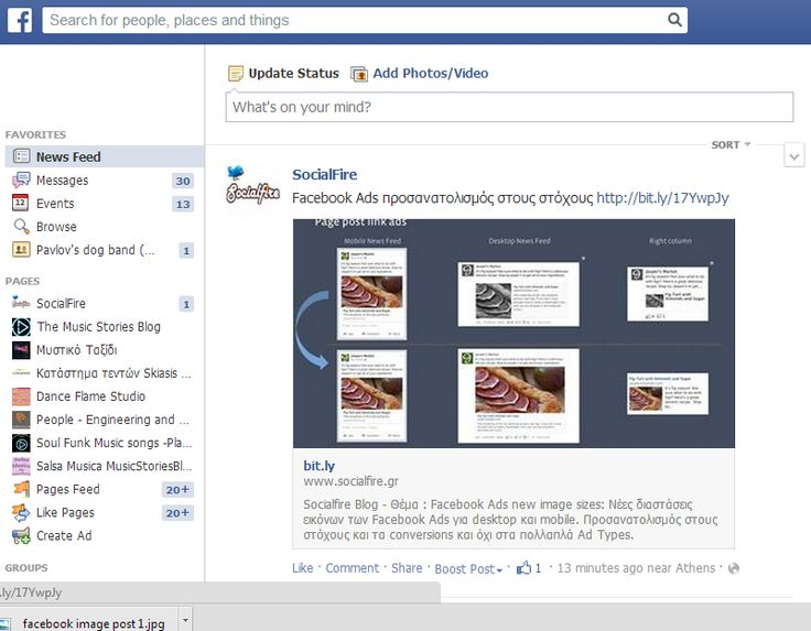 Socialfire Blog - Θέμα : #facebook  #Ads new image sizes: Νέες διαστάσεις εικόνων των Facebook Ads για desktop και mobile.  Προσανατολισμός στους στόχους και τα conversions και όχι στα πολλαπλά Ad Types.   #facebookads #conversionoptimization  Διαβάστε περισσότερα :  http://www.socialfire.gr/2013/09/facebook-ads-new-image-sizes-desktop-mobile-ads/