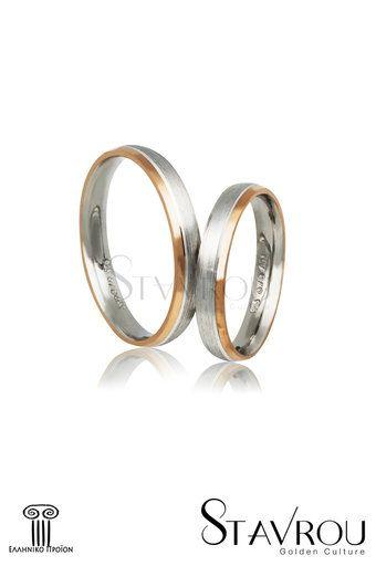 βέρες γάμου - αρραβώνων, από ασήμι, επιπαλατινωμένο και ροζ χρυσό / AS33 logo / 3.50 mm  #βέρες_γάμου #βέρες_αρραβώνων #κοσμήματα_χαλάνδρι