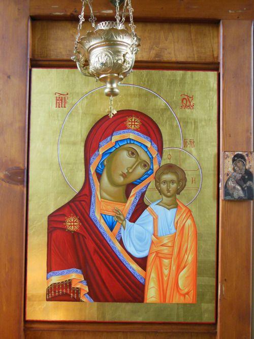 Mikulov - chrám sv. Mikuláše - ikonostas  75 x 45 cm