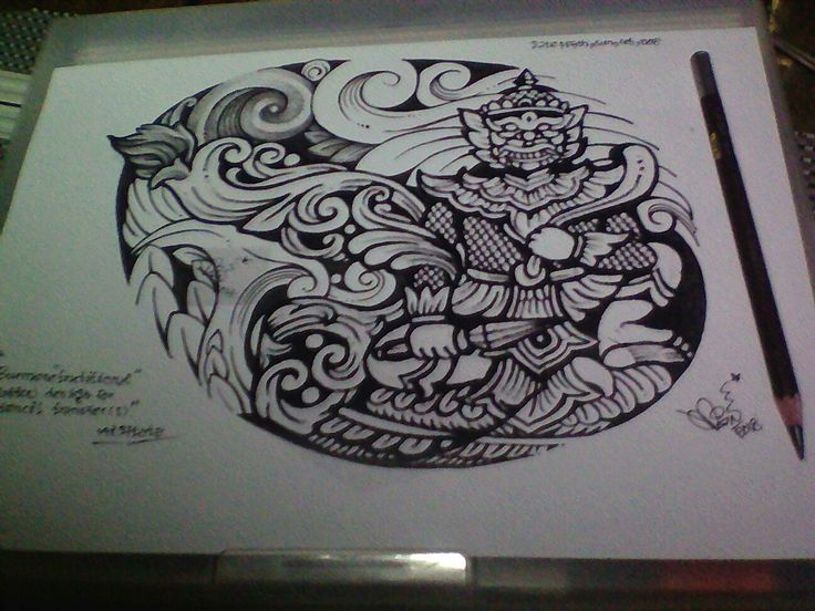 Burmese Tattoo sketch (3) #tattoo #tattooflash #traditional #creature #myanmar #sketch #drawing #sayardrthantun #sayaruayemyint #mi97