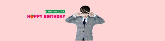 BTS Official Fancafe changed their header for V's Birthday [151230] #HAPPYVDAY2015 #태형생일ㅊㅋ