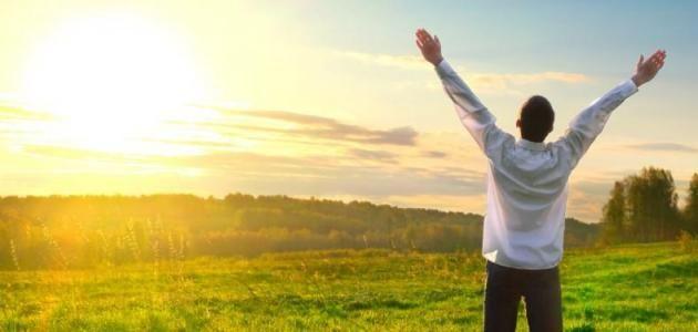الطريق الي السعادة Positive Thinking Peace Gesture Positivity