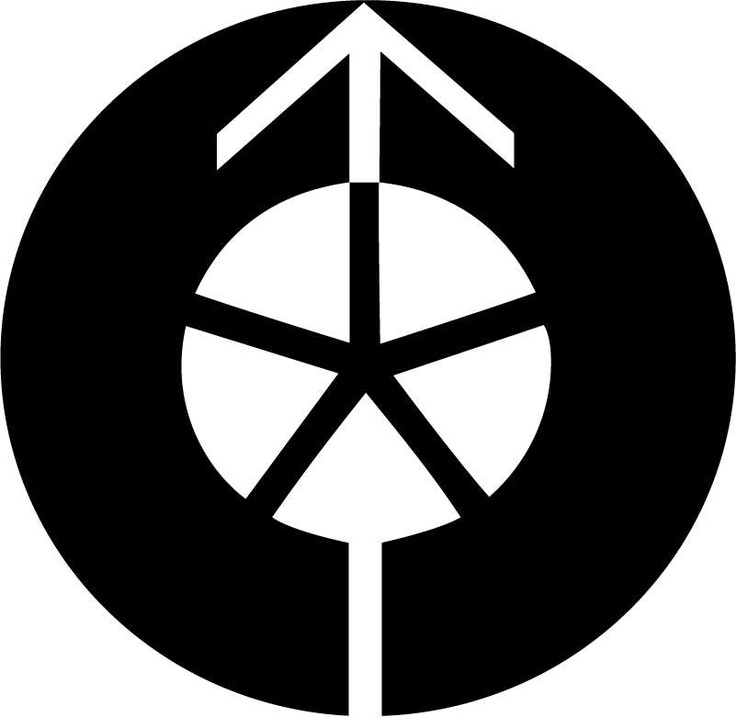 17 best images about graphica paul rand on pinterest ibm logo design and connecticut - Interior bureau of indian affairs ...