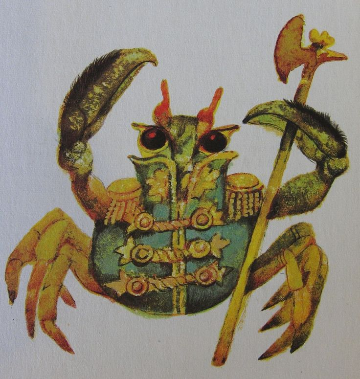 Soldier crab. Karel Franta. Czech illustrator. Vintage illustration. Animal…