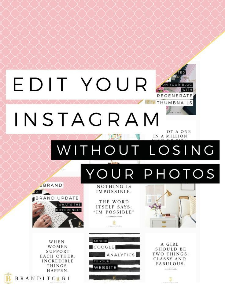 I LOVE Instagram and I bet you do too! It's so tempting to post everything on there, hey. I totally understand! But truly successful and efficient Instagrams need to be edited. Click through to find out why. + I will tell you my secret method of doing this without losing your photos! Win Win! #instagram #branding #brand