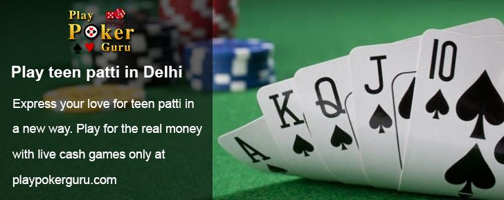 Play teen patti in Delhi || Ongoing poker tournament in Delhi Express your love for #teenpatti in a new way. #Play for the #realmoney with #live #cash #games only at #playpokerguru.com  Join #live cash games from the comfort of your bed or you can do it in all #luxury if you wish to #join a #tournament. Contact Saurabh Jain at or Playpokerguru@gmail.com call +91 - 999 - 992 – 4385 for #ongoing live #poker.