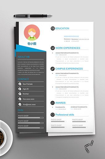 concise english word format resume template