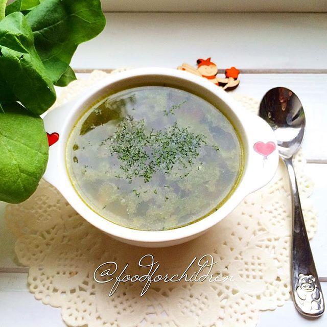 Предлагаю сегодня приготовить суп со шпинатом, полезный и вкусный.
