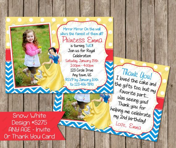 Any Age Princess Snow White Invitation OR by PeriwinklePapery $7