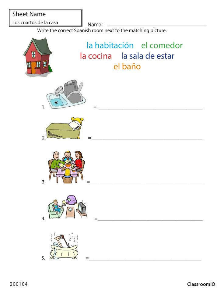 rooms in spanish spanishworksheets classroomiq newteachers spanish worksheets level 1. Black Bedroom Furniture Sets. Home Design Ideas