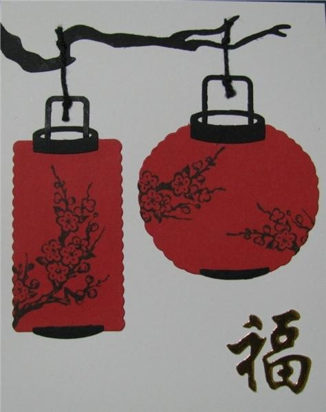 handmade card ... Chinese Lunar New Year ... white base with red and black ... die cut brance with two lanterns ... calligraphy written symbol ... clean and elegant look ...