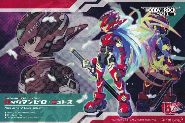 Rockman / Megaman Zero Mythos ver - Click Image to Close