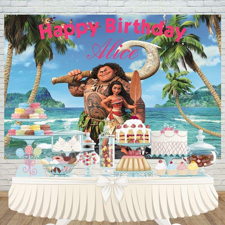Moana birthday backdrop,Moana Backdrop,Moana Banner,Event backdrop,Polyester
