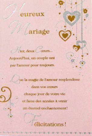 e05 05 36 carte flicitations mariage - Message Felicitations Mariage