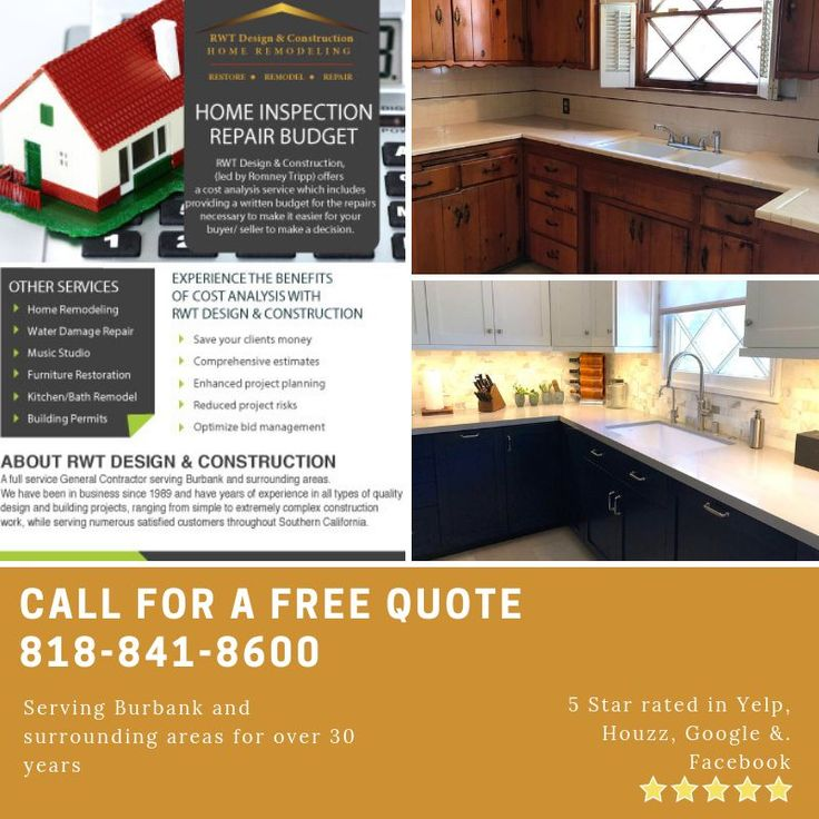 Realtors Did You Know That Our Home Inspection Repair Budget Is The Perfect Way To Help Your Clients Save Money Reduc With Images Home Remodeling Home Inspection Remodel