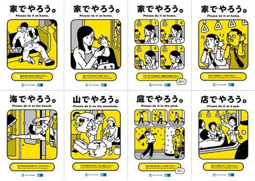 通勤時になにげなく見ていた東京メトロマナーキャンペーン「○○でやろう。」ポスターは、実は毎月デザインが変わっているらしい…、知らなかったヨ。