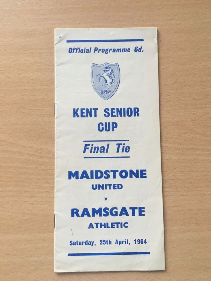 Maidstone United v Ramsgate Athletic Kent Senior Cup Final 1963/64
