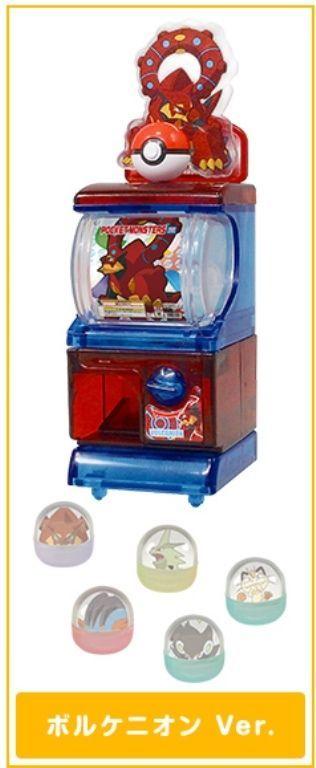 Tomy Pokemon XY&Z Pikachu Mini vending machine gashapon Volcanion #TOMY