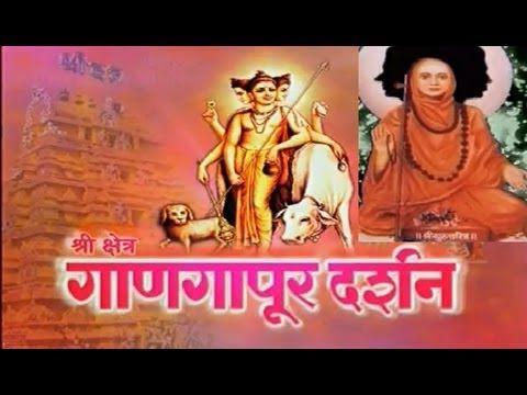 Shri dattatreya vajra kavacham in telugu