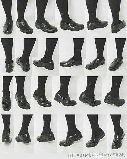 구두 신은 발