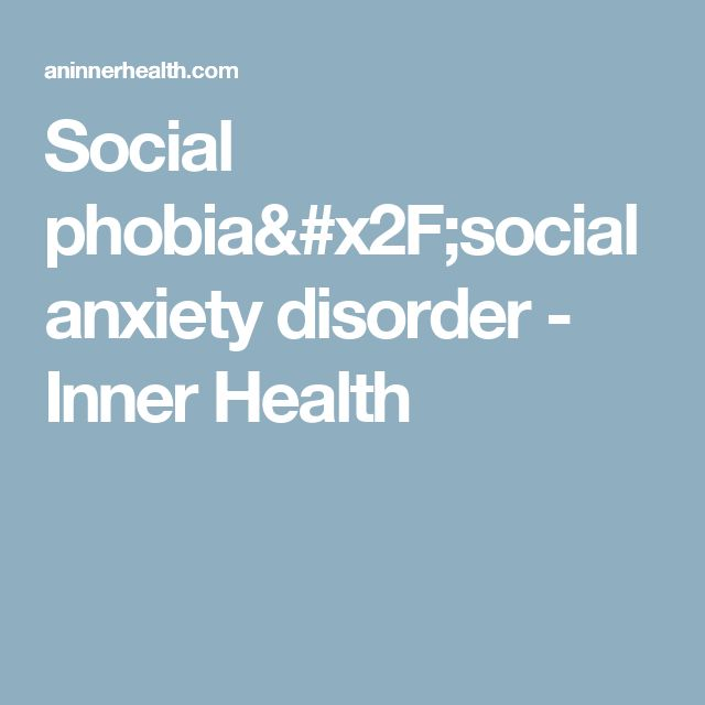 Anxieties Phobias: 17 Best Ideas About Social Anxiety On Pinterest