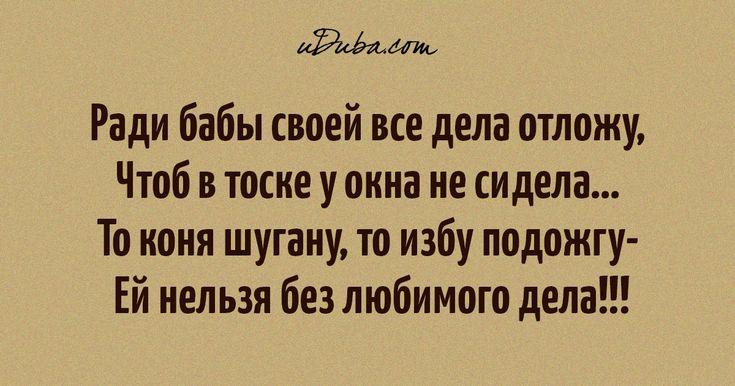 И что только не сделаешь, ради любимой женщины :-)   uDuba.com
