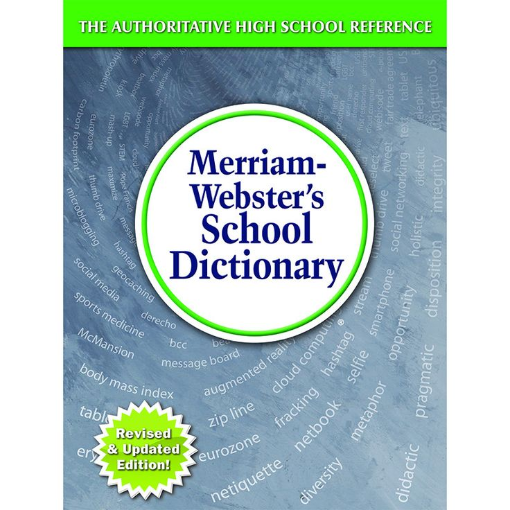 Products merriam webster and schools on pinterest for Forward dictionary