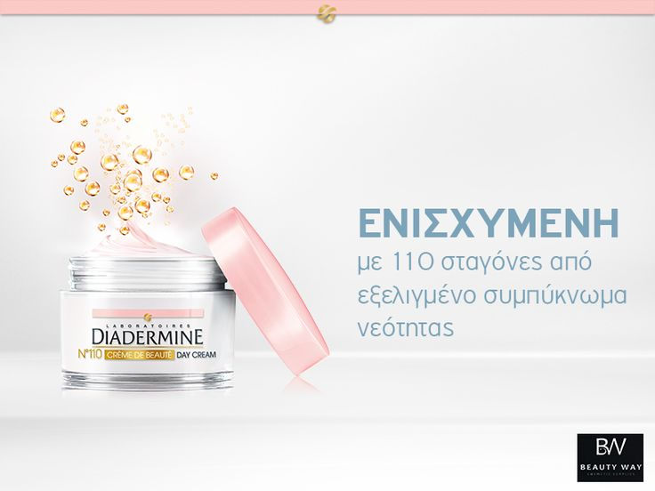 Ενισχυμένη με 110 σταγόνες από εξελιγμένο συμπύκνωμα νεότητας, Pro-Collagen, Υαλουρονικό Οξύ, Αμινοξέα, Βιταμίνες Ε, F και B5 Pro-Peptides και δύο πρωτεΐνες. Αυτή είναι η Κρέμα Ημέρας No 110 Crème de Beauté! #110stagones