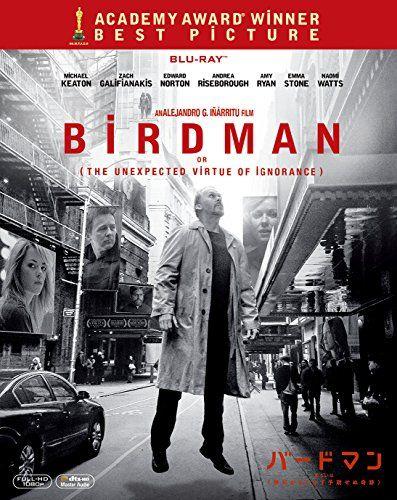 バードマン あるいは(無知がもたらす予期せぬ奇跡) [Blu-ray] 20世紀フォックス・ホーム・エンターテイメント・ジャパン http://www.amazon.co.jp/dp/B00TFBSY08/ref=cm_sw_r_pi_dp_IgH8vb1AX63JD