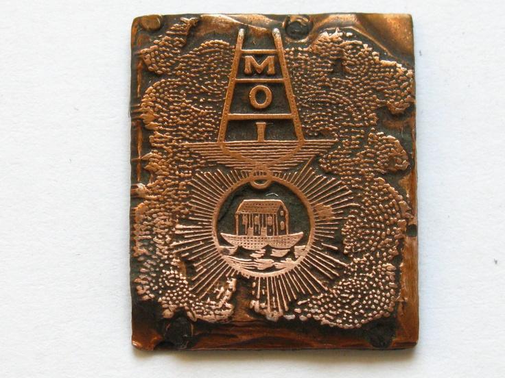 Vintage Fraternal Brotherhood Etched Copper and Medal Print Block Piece. $12.50, via Etsy.