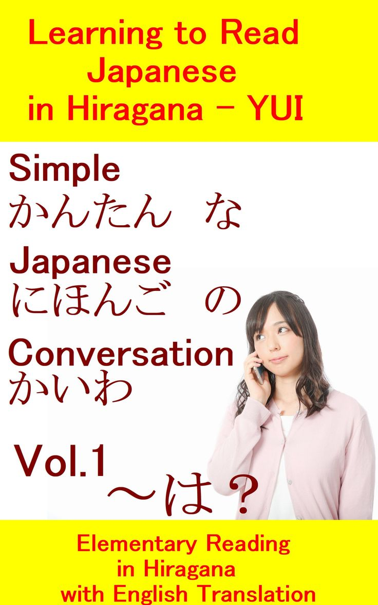 ese culture essay about a dream yume ni tsuite banana yoshimoto essay ese literature ese culture paperback ese language