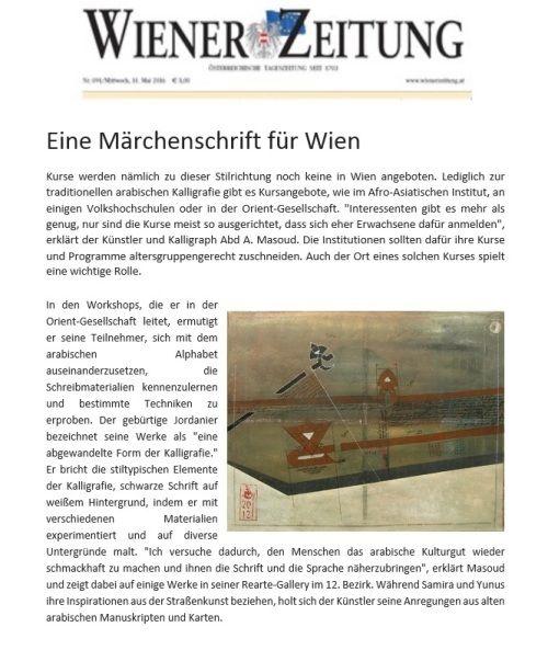 #wiener_zeitung #arabic_calligraphy #vienna