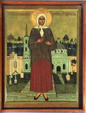 Святая блаженная Ксения Петербургская: житие, в чем помогает святая Ксения Петербургская День памяти – 6 февраля, 6 июня